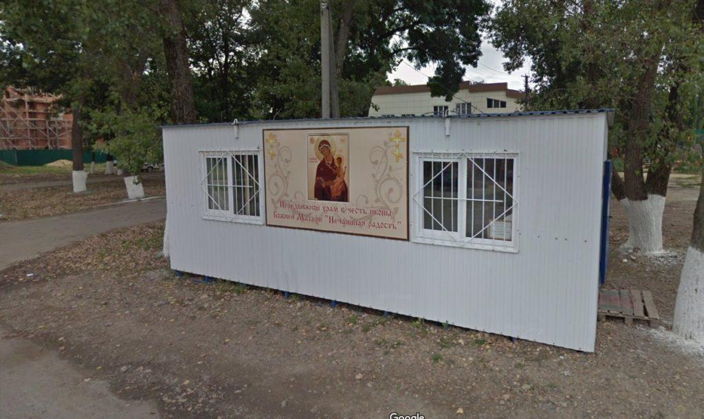 Храм святителя и чудотворца Спиридона Тримифунтского