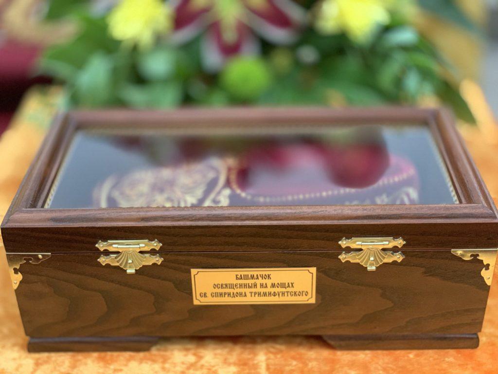 башмачек Спиридона Тримифунтского в Армавире