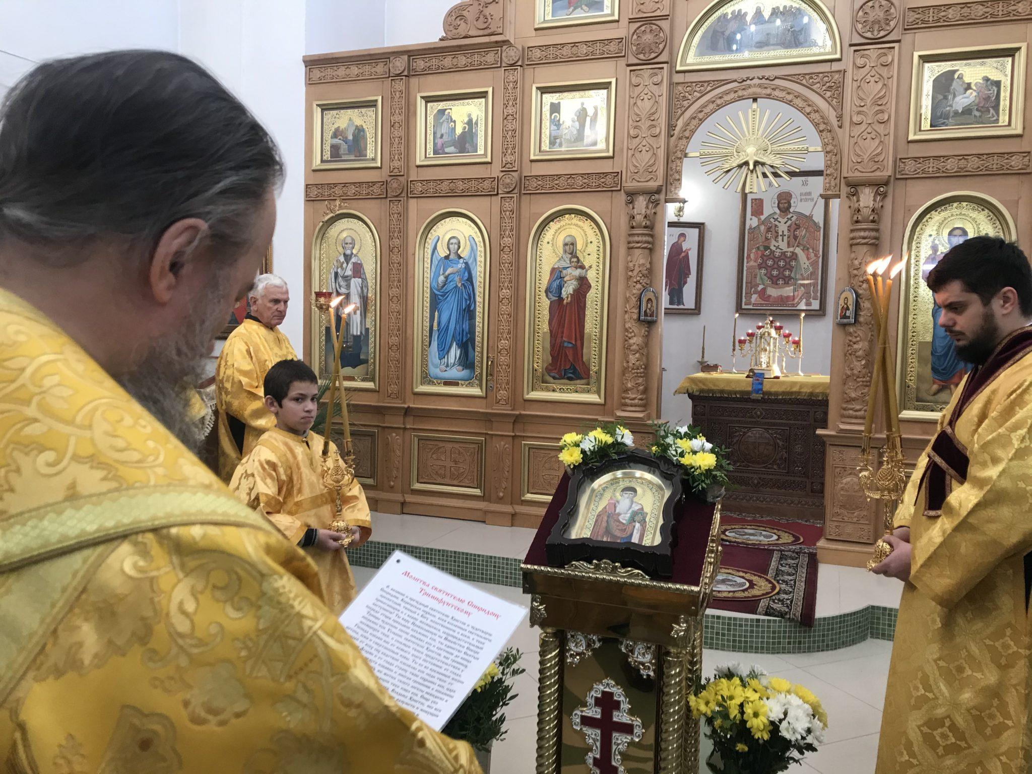 25 декабря Лиургия Храм Спиридона Тримифунтского поселок Заветный