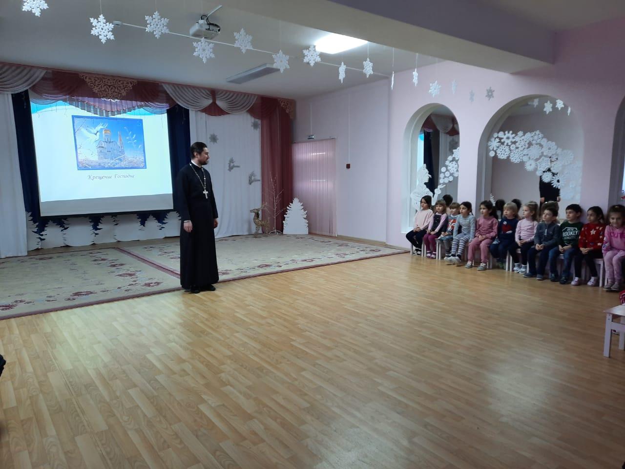 Встреча Отца Андрея с детьми в детском саду 15